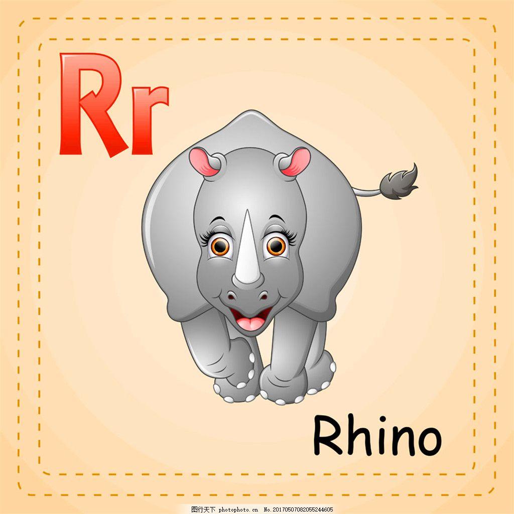 陆地动物 漫画动物 卡通动物 动物英文名称 动物字母字体 动物单词