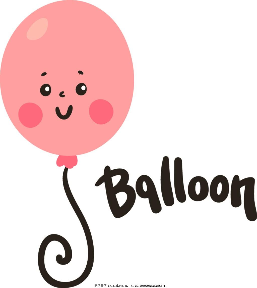 气球卡通动物水果童话小孩子矢量