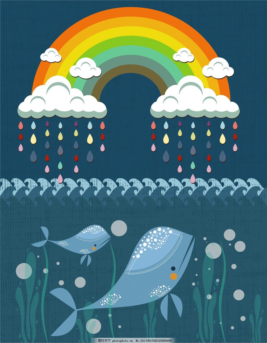 手绘可爱鲸鱼海洋插画