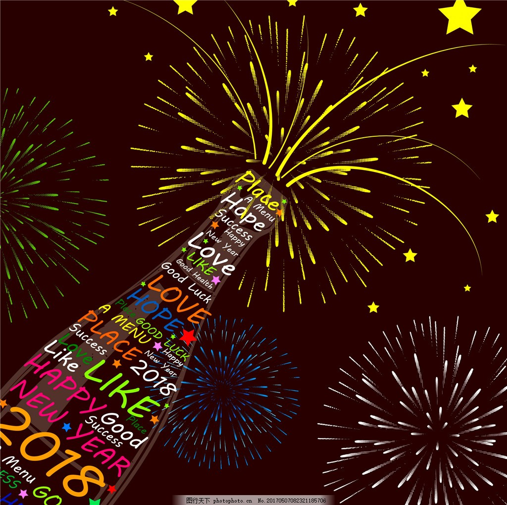 创意手绘派对海报 假期 海报设计 聚会 聚会海报 烟花 酒瓶 星星