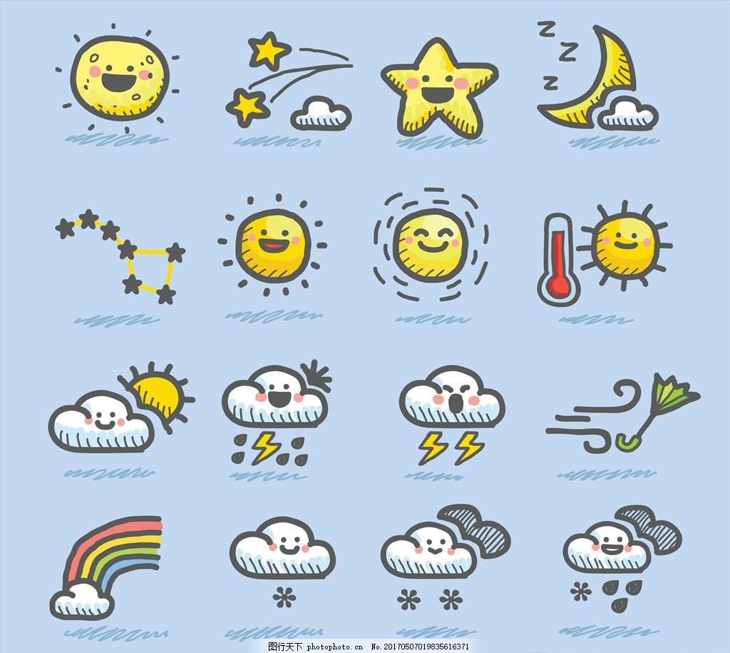 气象天气卡通矢量图案