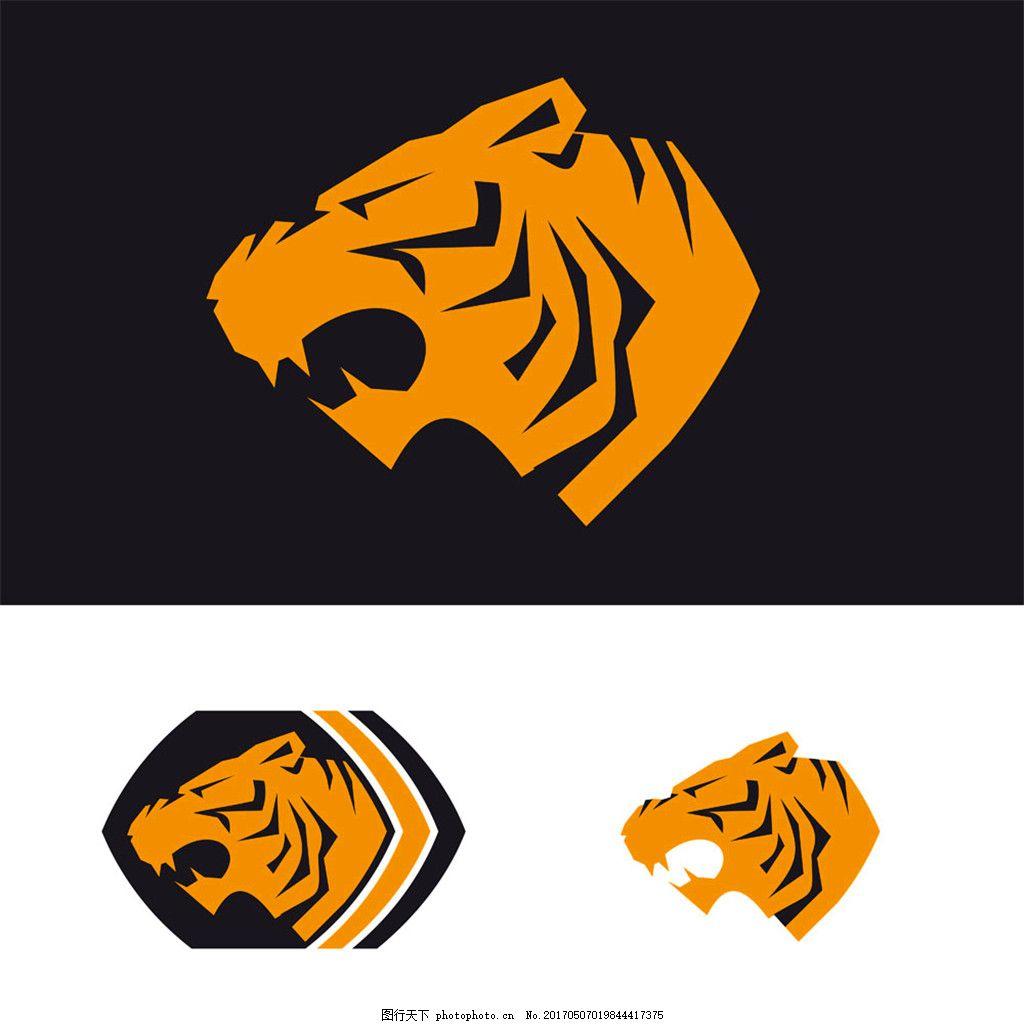 老虎标志图片 个性创意标志 logo设计创意 logo图形 商标设计 企业