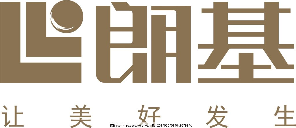 ·朗_朗基·和今缘-logo
