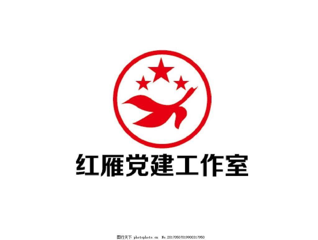 logo logo 标志 设计 图标 1024_774