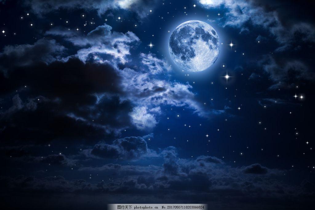 夜空星云太空浩瀚背景素材 蓝色 夜晚 星空 天空 银河 星光 背景 高清