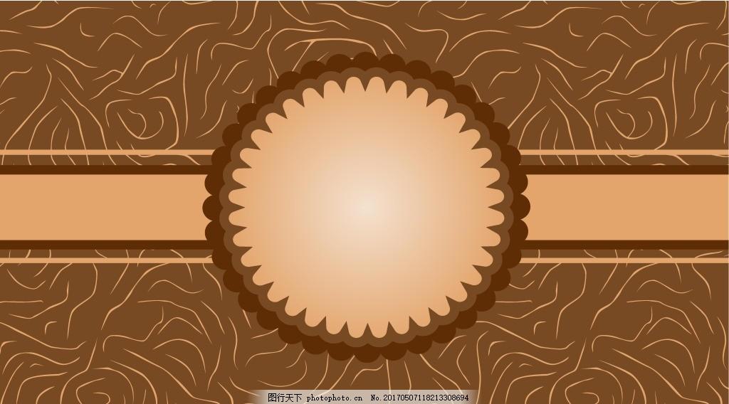 褐色花纹几何背景