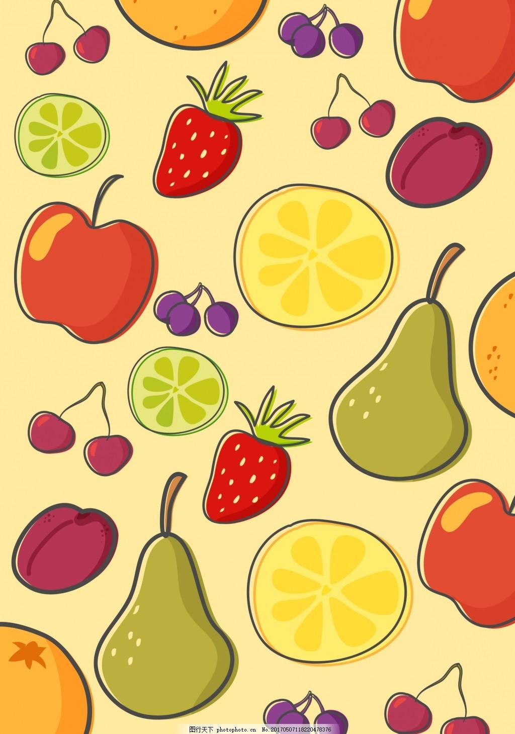 手绘清新水果背景素材 手绘美食 矢量素材 食物 手绘食物 美食图标