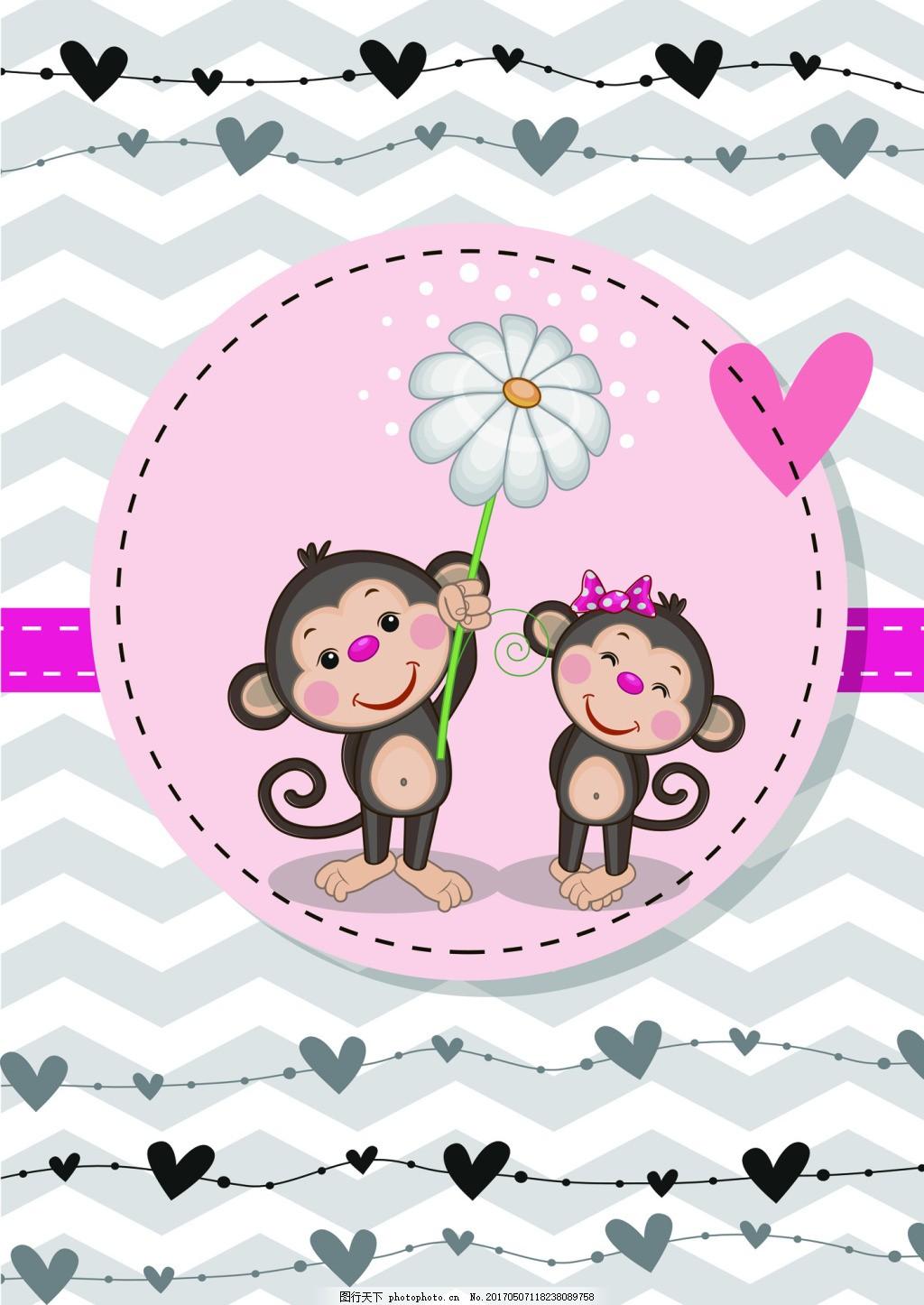灰色 背景 卡通 猴子 幼儿园 可爱 波纹 动物 儿童