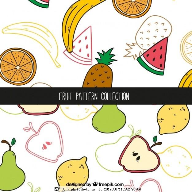 手绘水果图案