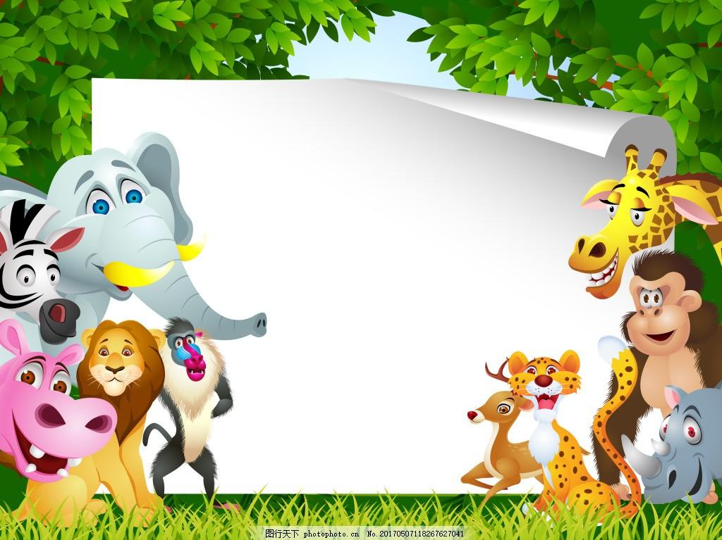 卡通动物背景