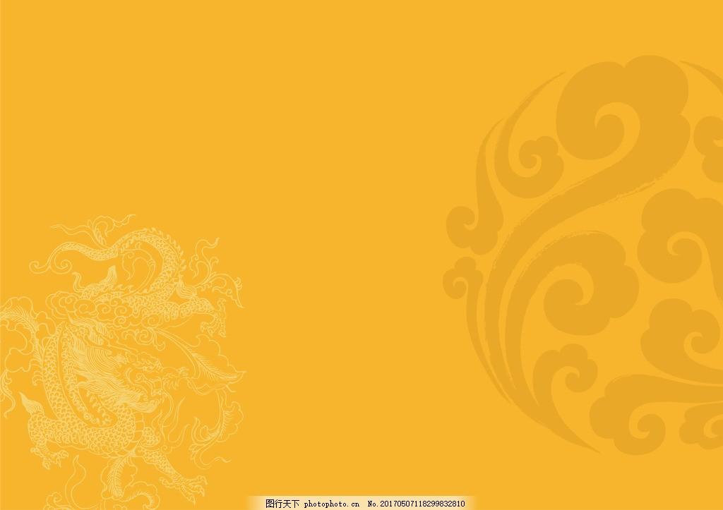 手绘花纹黄底背景 手绘 花纹 黄底背景