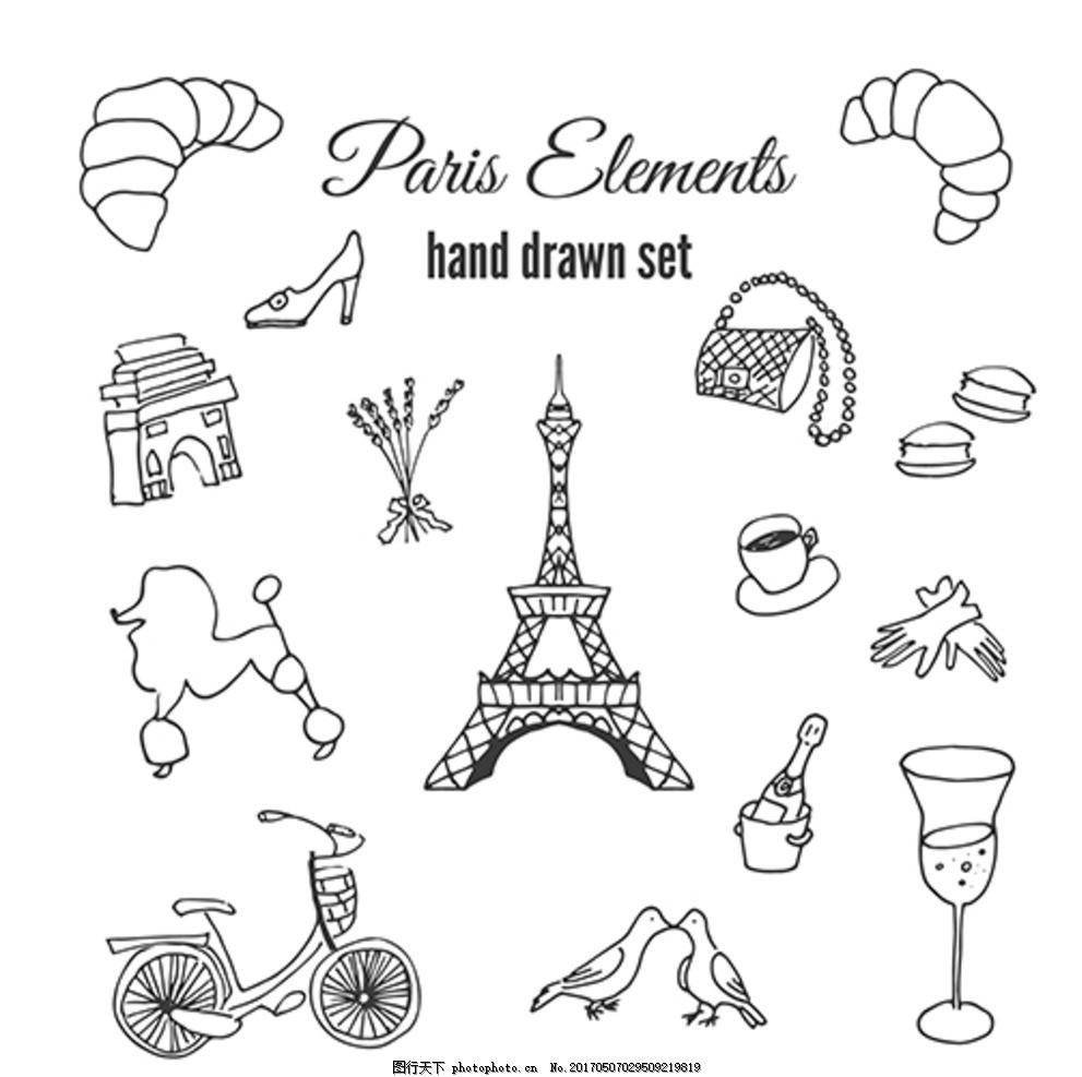 手绘简笔巴黎元素 巴黎旅游 巴黎旅游海报 巴黎旅游广告 巴黎旅游微信