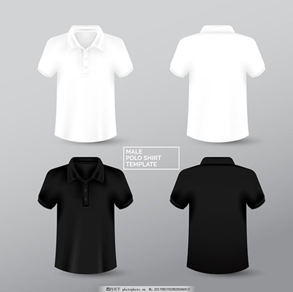 文化衫 广告衫 vi设计素材 矢量服装素材 职业装 职业服饰 公司文化衫