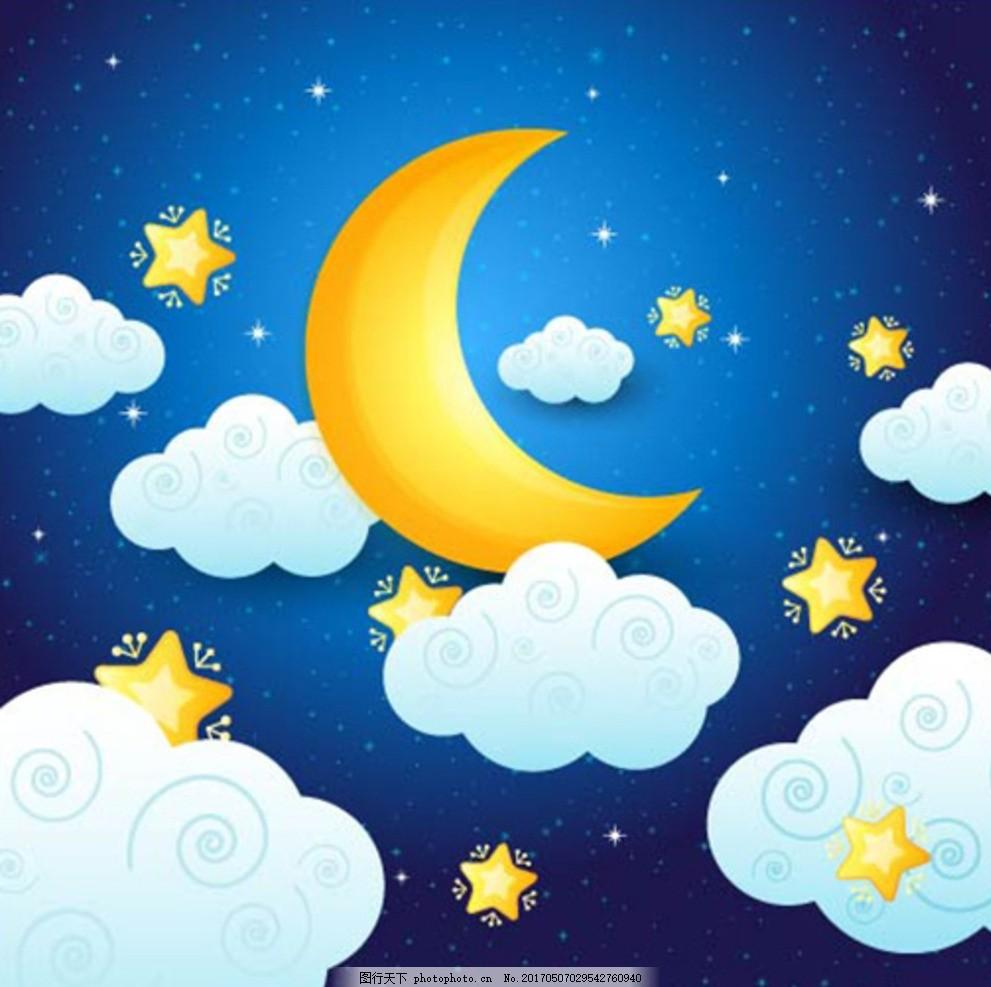 卡通星星月亮和云彩背景