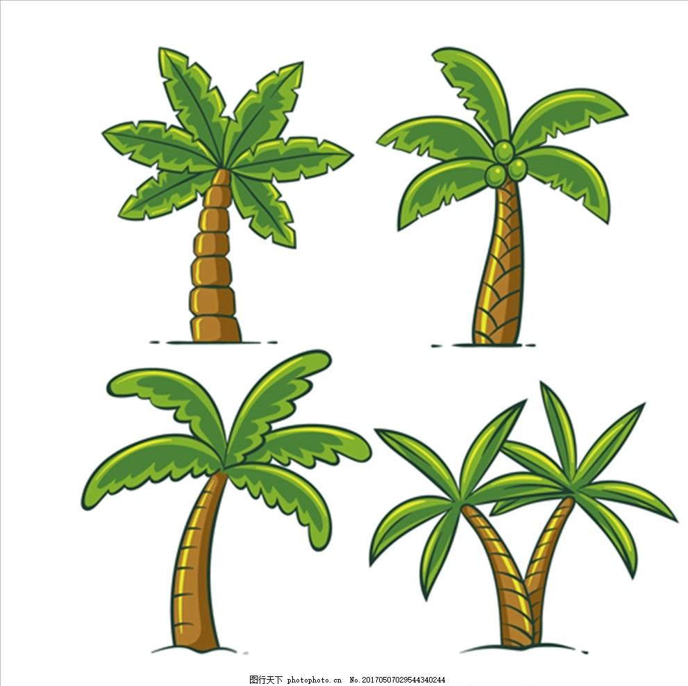 四款手绘卡通棕榈树