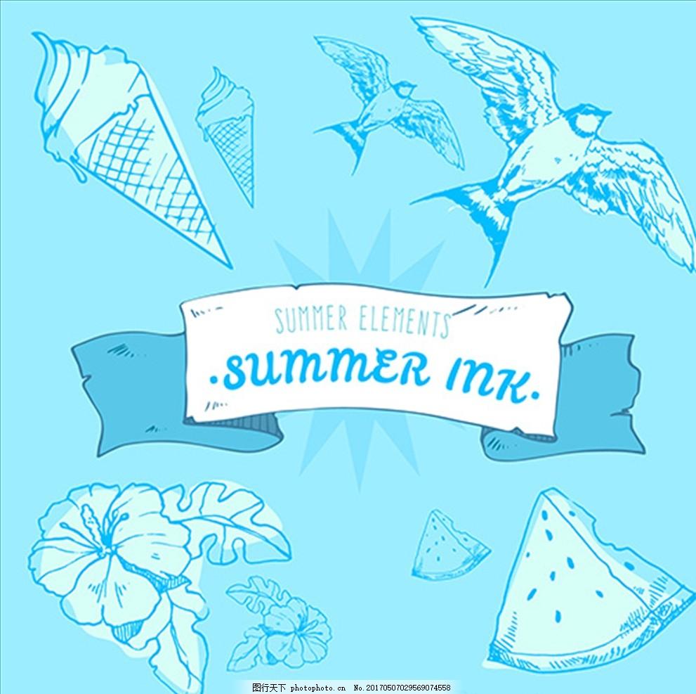 手绘夏季西瓜燕子元素 夏天 鱼 海螺 鲨鱼 海豚 鲸鱼 珊瑚 海星