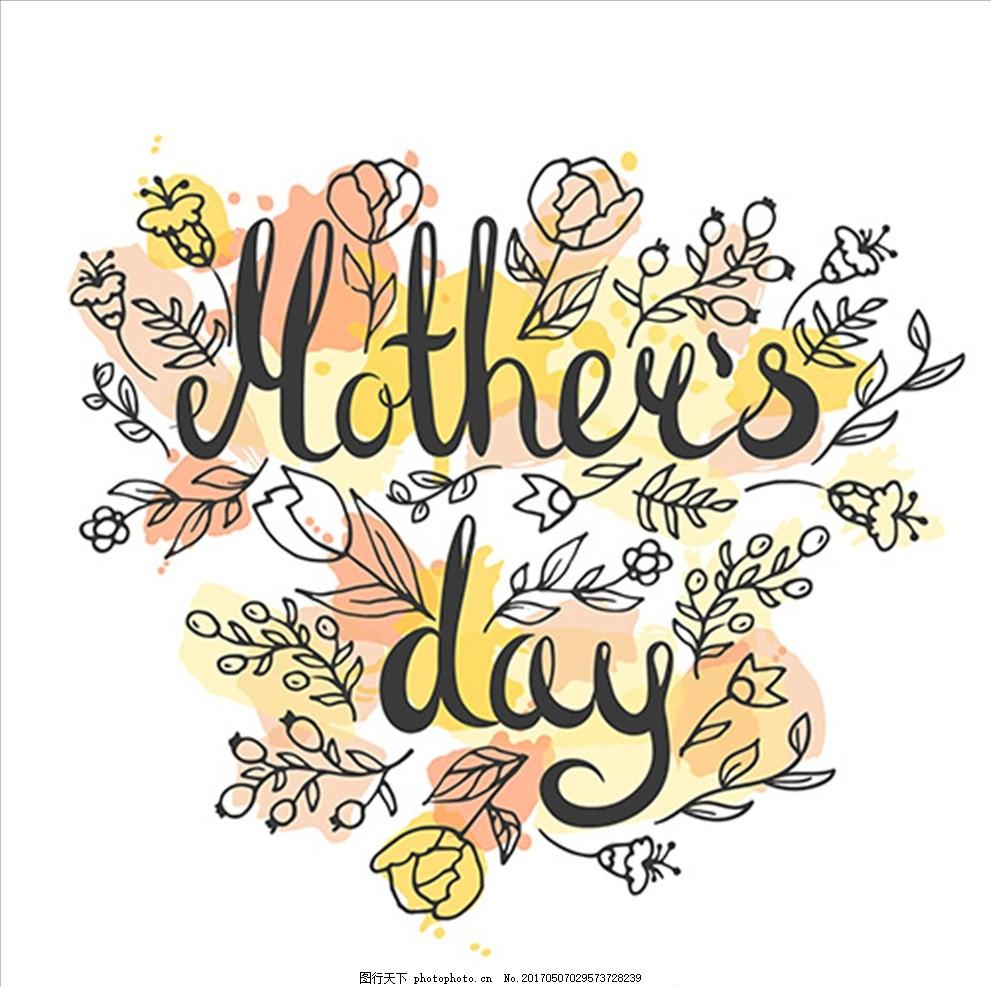 手绘花卉母亲节标题 爱在母亲节 母亲节大促销 感恩母亲节 母亲节促销