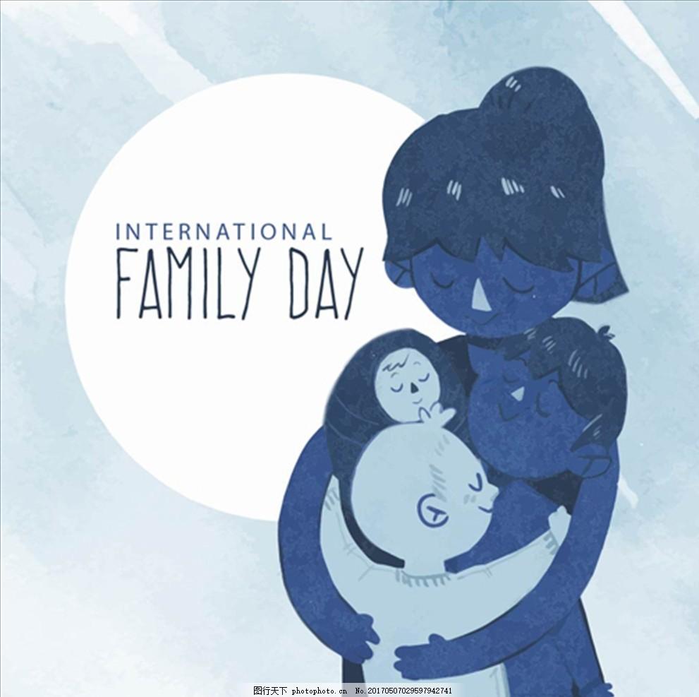 手绘水彩母亲节快乐海报