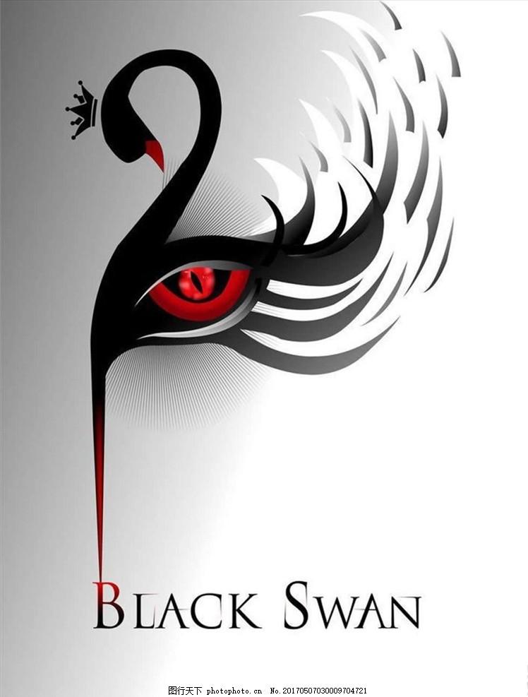 动物保护黑天鹅之眼模板源文件宣 白色 公益海报 公益广告 鹅之眼免费