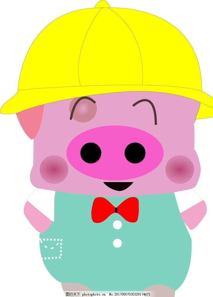 可爱 卡通 动漫 麦兜 矢量图 小猪 设计 动漫动画 动漫人物 300dpi