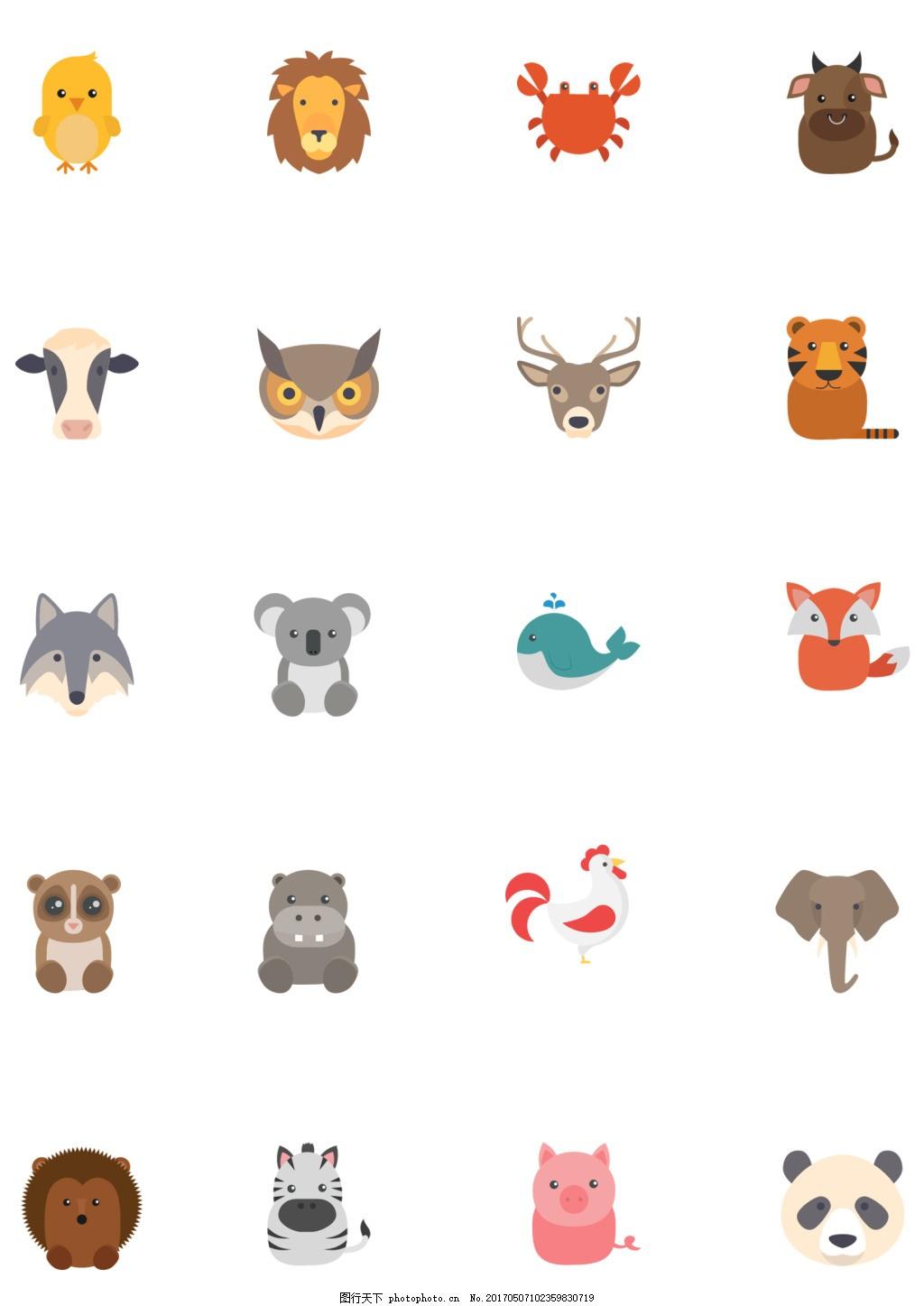 设计图库 界面设计 icon  动物小图标 动物图标 icon 矢量图标 小鸡