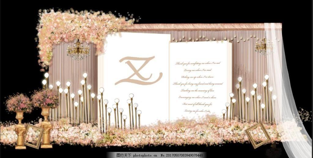 香槟色婚礼迎宾区 香槟色婚礼 香槟色婚礼合影区 书本造型 龙珠灯