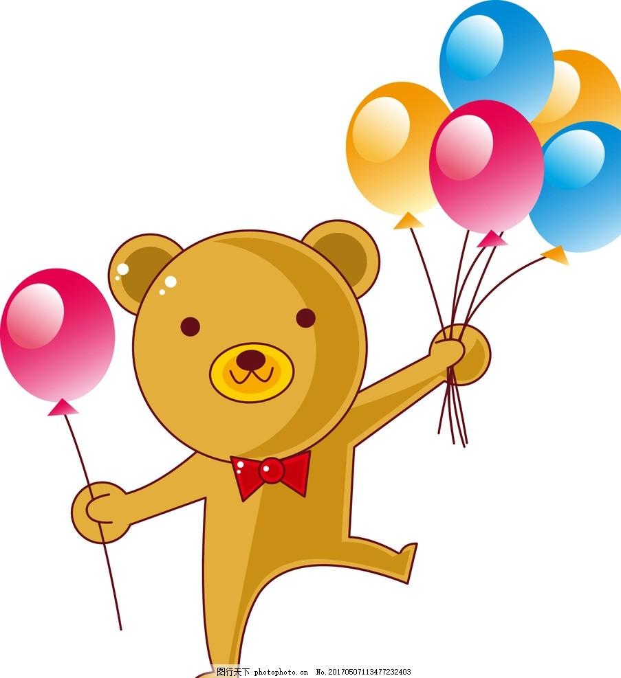 小熊 卡通 动物 可爱 玩具 动漫 游乐园 设计 动漫动画 动漫人物 eps