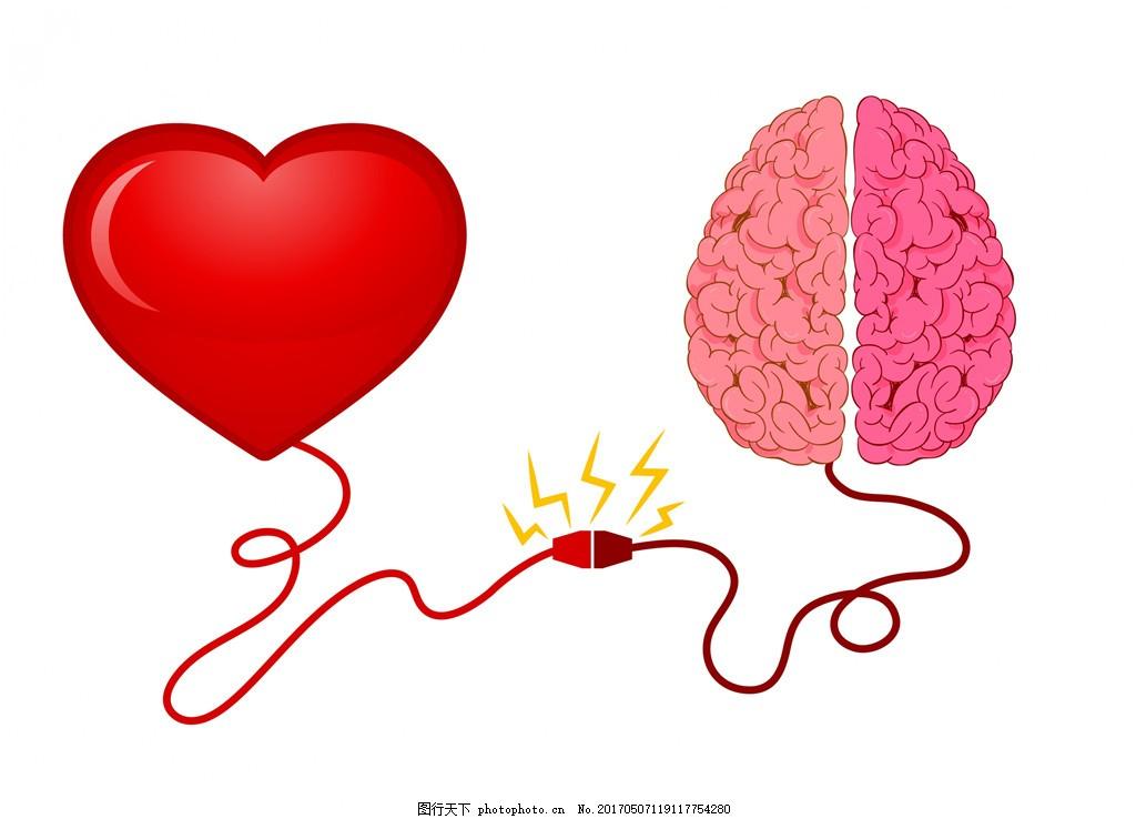手绘爱心脑袋素材 头脑 大脑