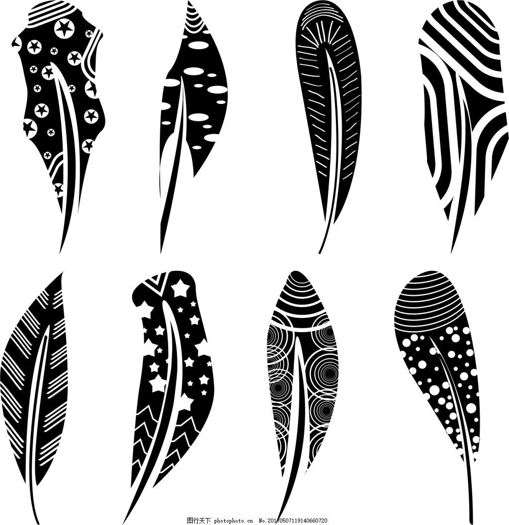 黑白矢量羽毛 手绘羽毛 羽毛素材 矢量素材 羽毛图标 羽毛图案