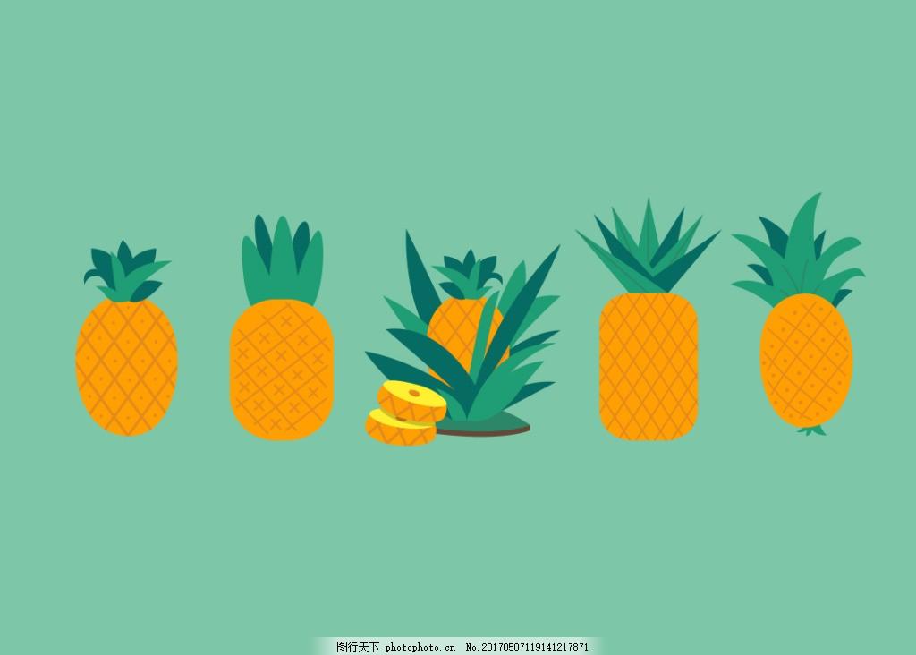 手绘扁平菠萝素材