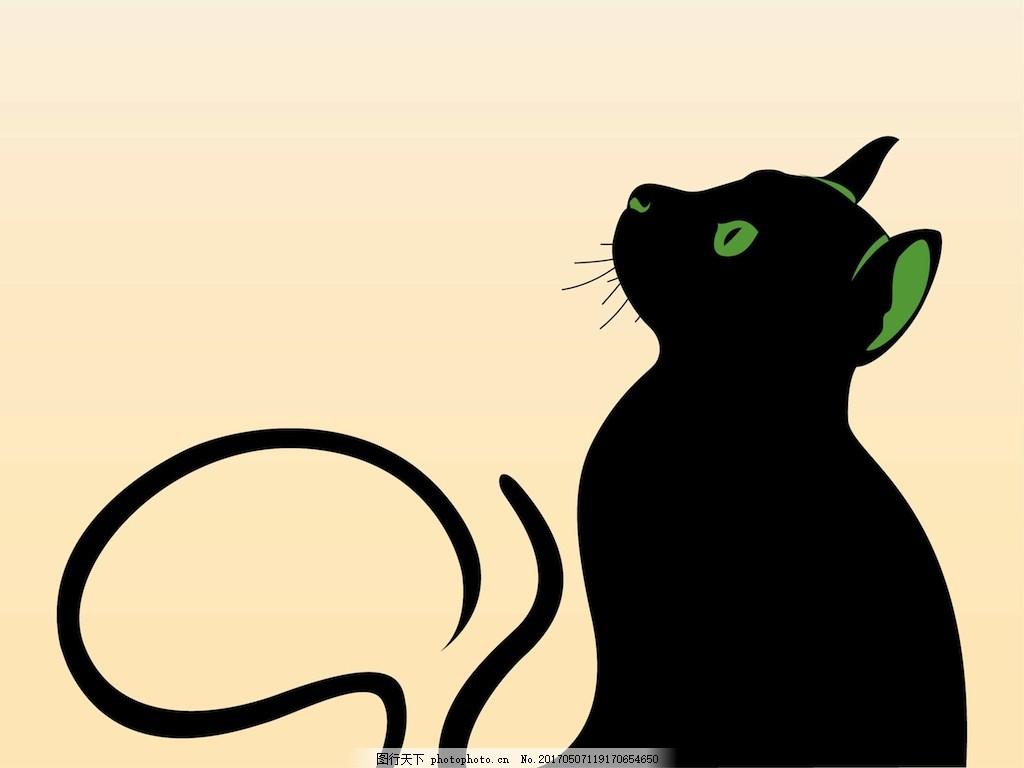 扁平手绘黑猫插画 手绘猫咪 猫咪 可爱猫咪 动物 手绘动物 矢量素材