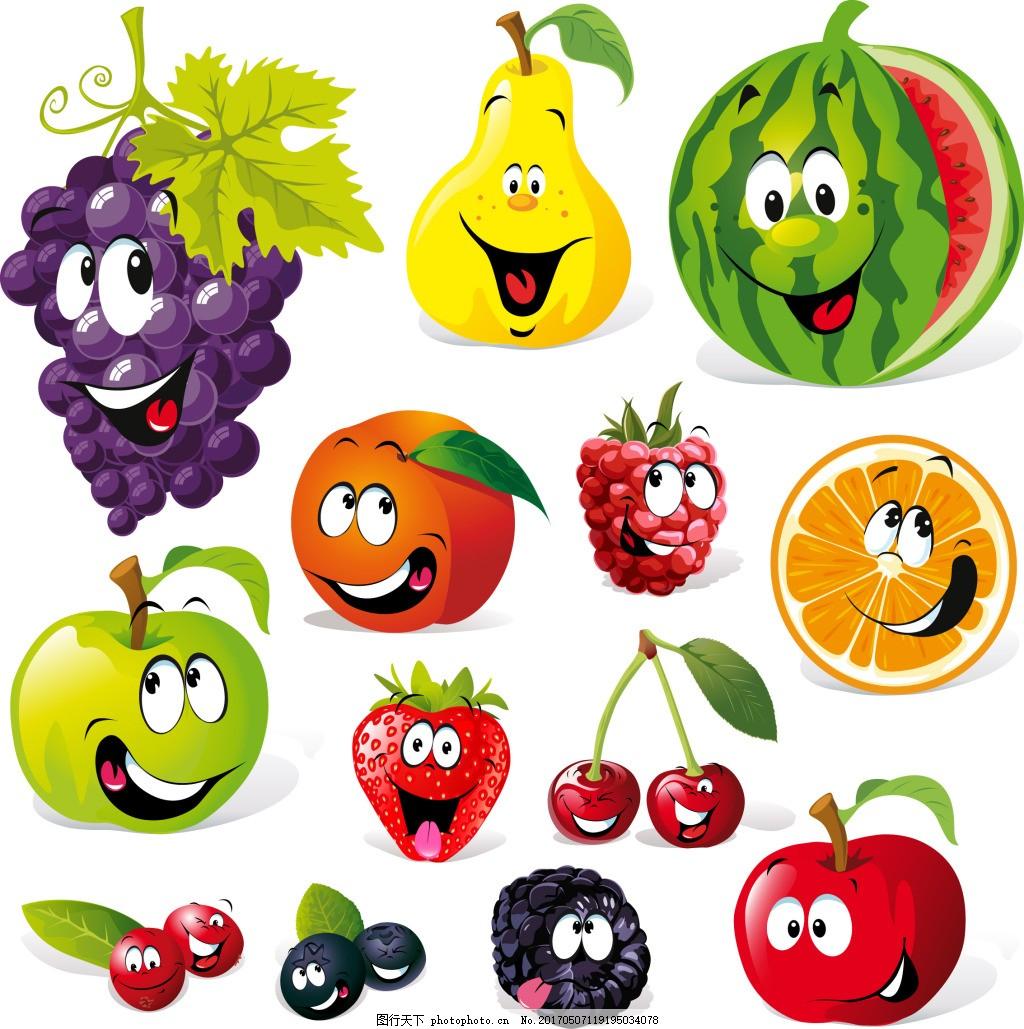 卡通水果 西瓜 樱桃 葡萄 梨子 苹果 草莓 橙子 蓝莓图片