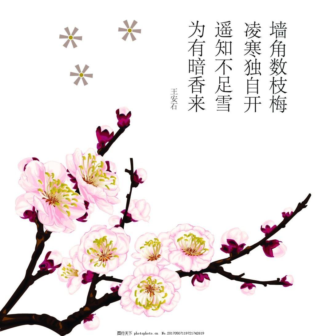 工笔花卉图案 国画 桃花 中国画 花朵