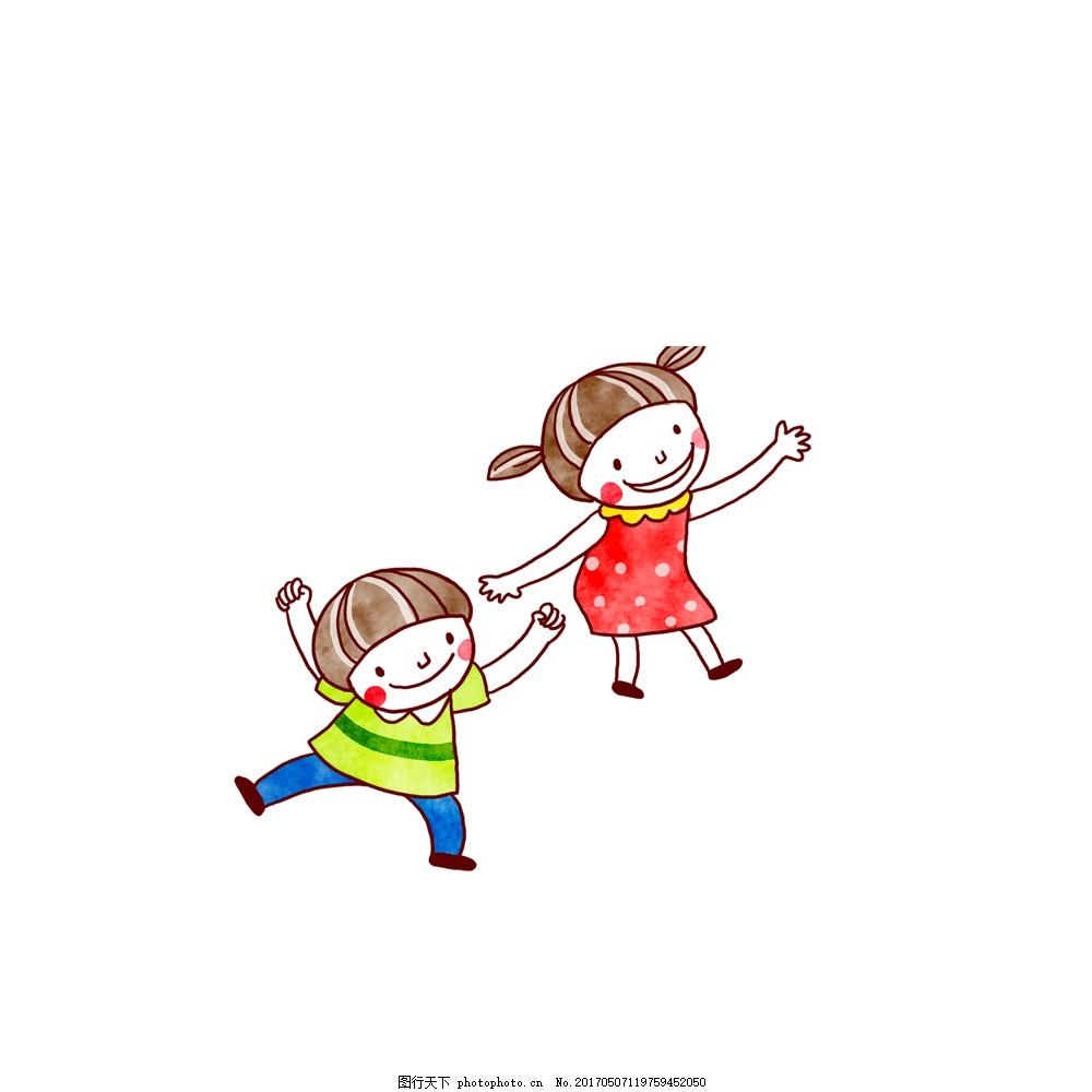 卡通手绘小朋友