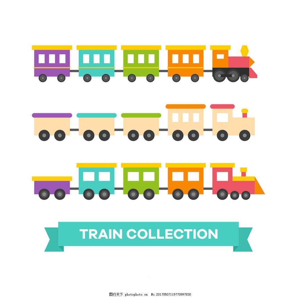 手绘各种彩色玩具火车矢量素材