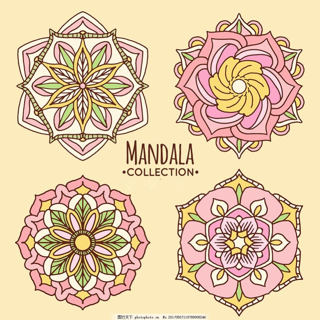 手绘彩色曼陀罗对称花纹图案