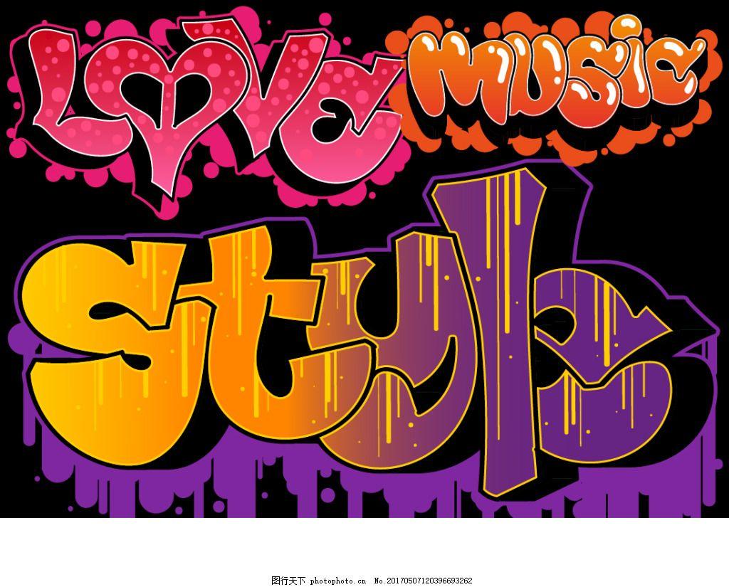 涂鸦艺术字 英文字母 涂鸦英文 字体 字体设计 手绘英文