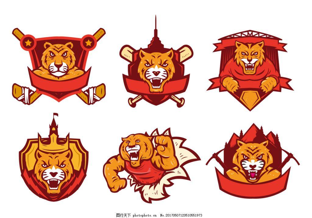 矢量手绘狮子图标 卡通狮子 手绘动物