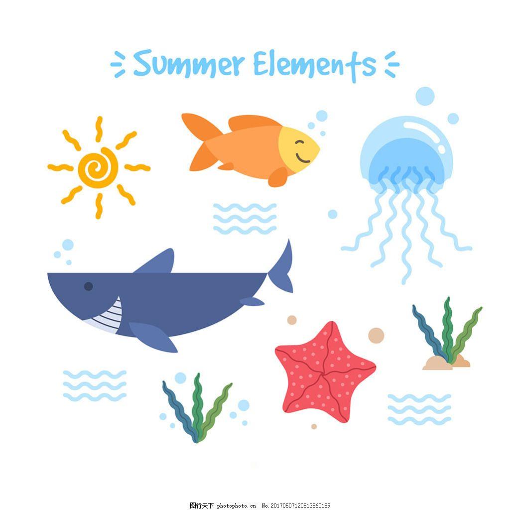 卡通风格各种海洋动物矢量素材 卡通风格 各种海洋动物 矢量素材 海星