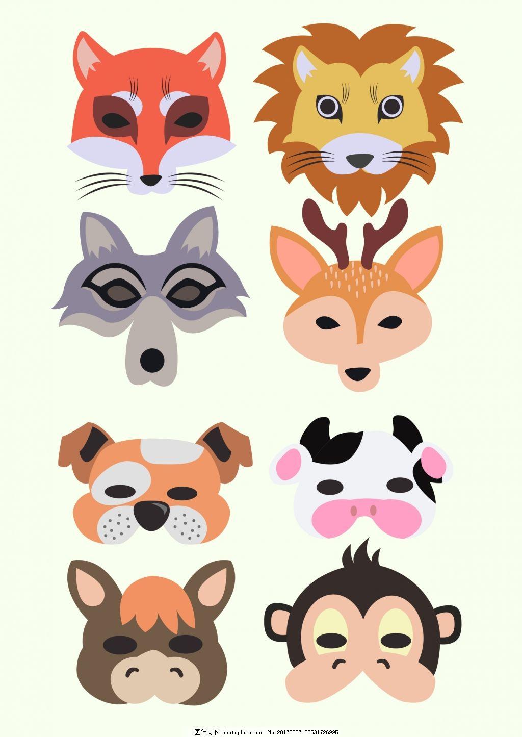矢量手绘动物面具