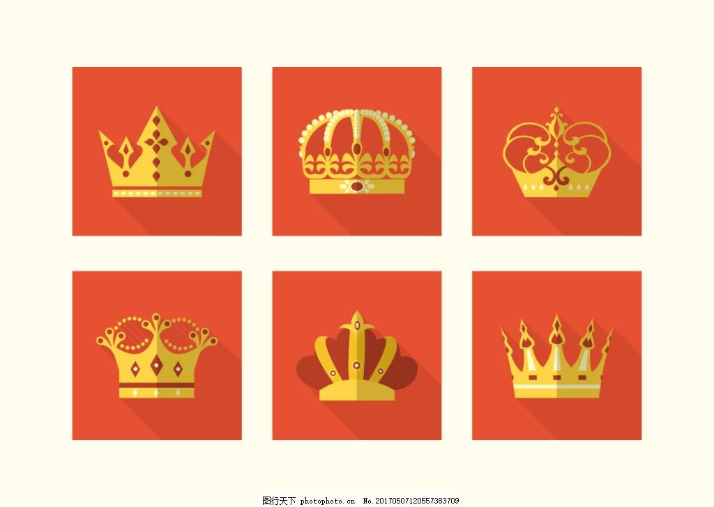 扁平化皇冠图标