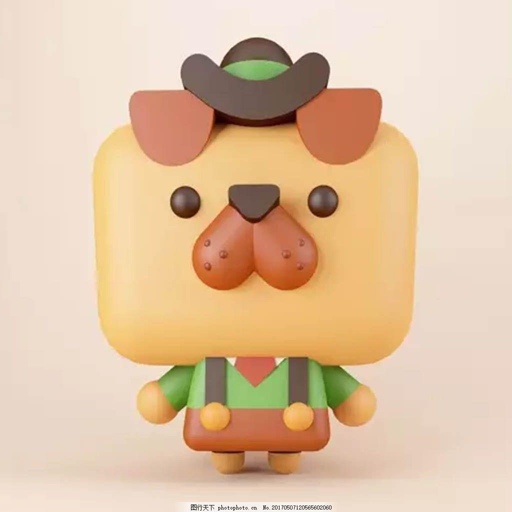 图标小熊1 图标 可爱 小熊 绅士 c3d 立体 个性