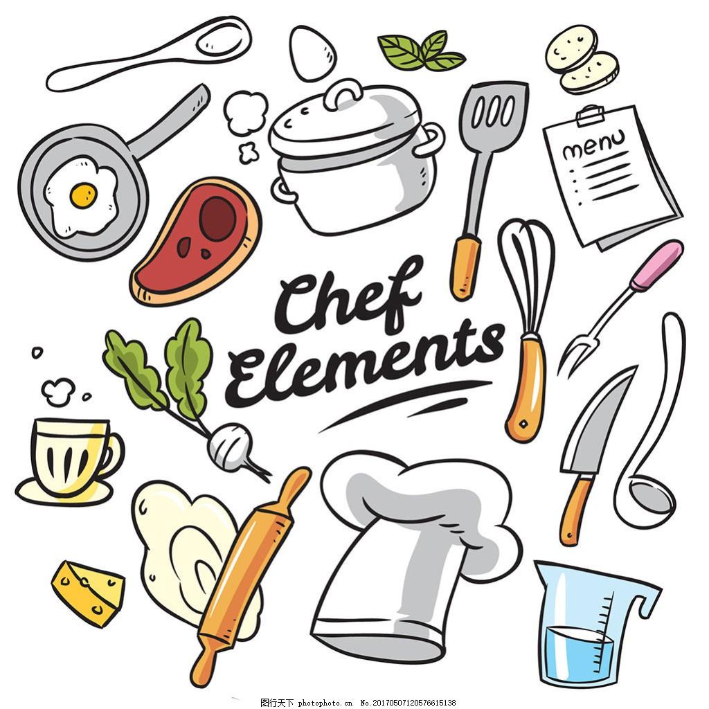 手绘风格厨师用品矢量素材 平底锅厨师帽 勺子 打蛋器 刀叉 蒸锅