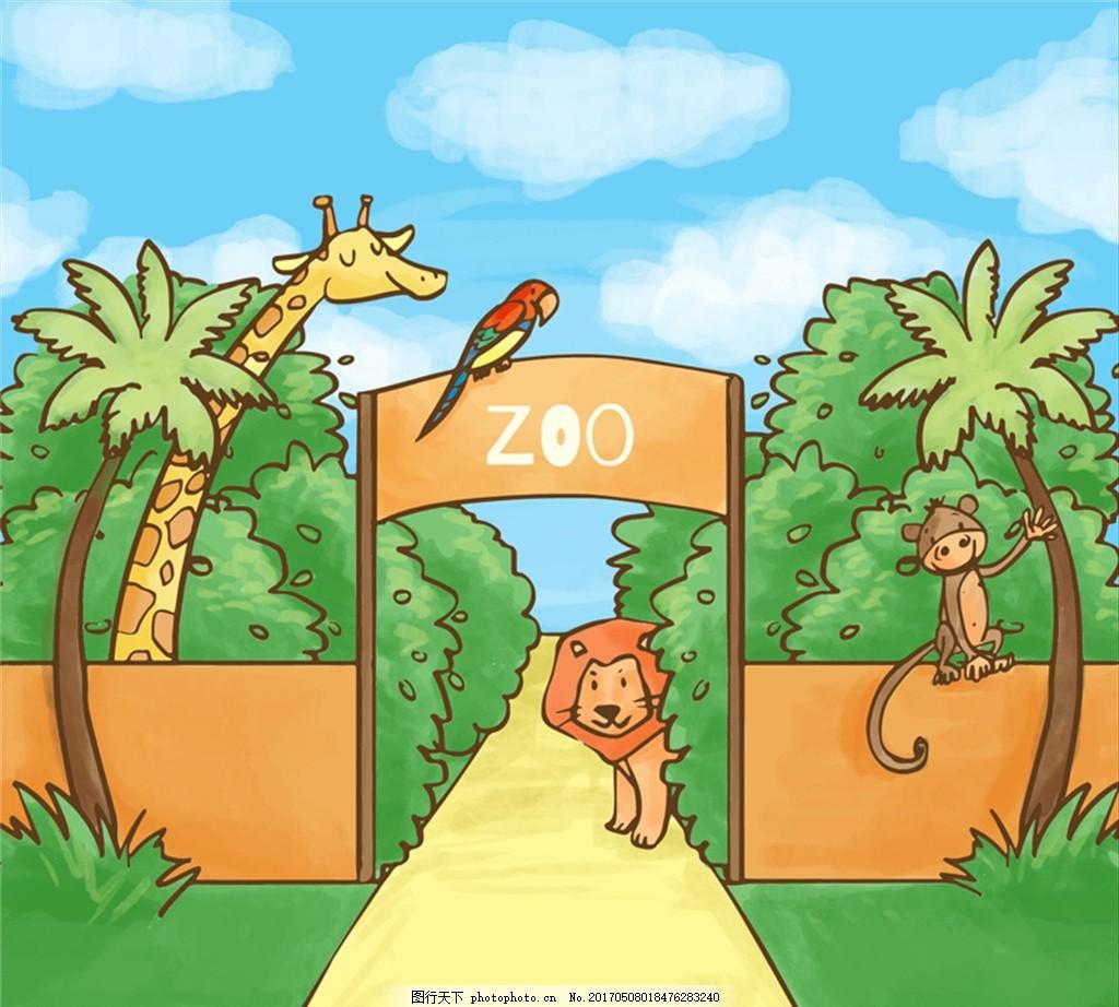 彩绘动物园大门插画矢量素材 树木 天空 云 鹦鹉 长颈鹿 狮子