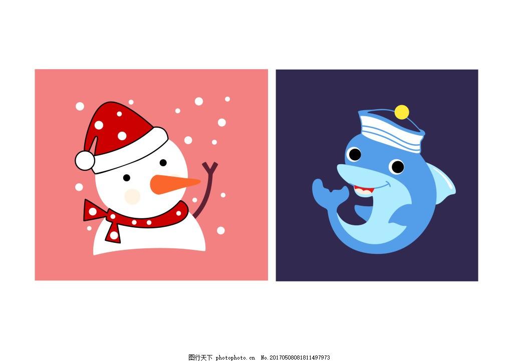 可爱卡通雪人海豚