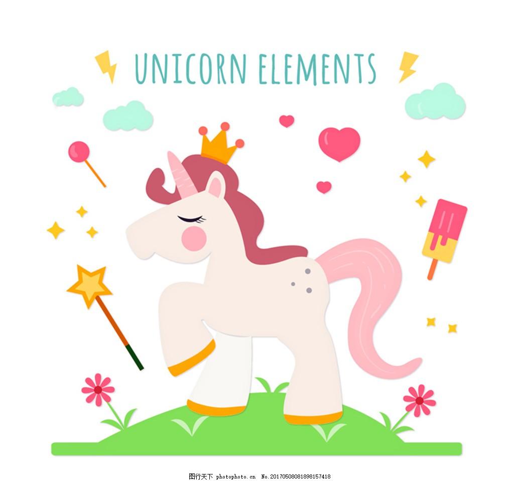 卡通白色独角兽童话元素矢量素材 爱心 星星 云朵 雪糕 王冠 动物