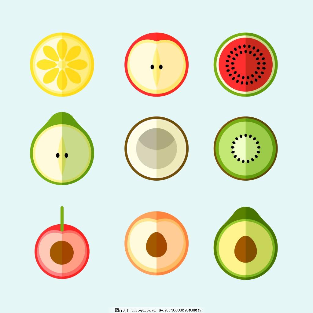 切开的水果插画图片