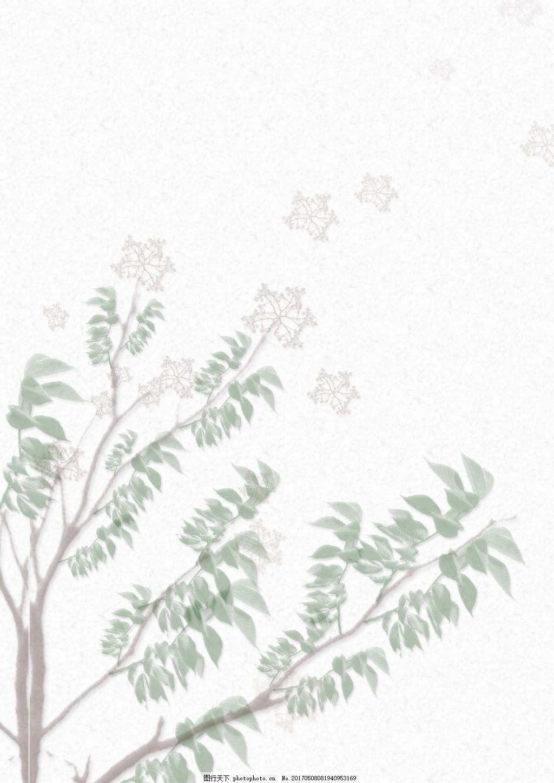 手绘简洁树叶 绿色唯美树叶 白色 文艺 花叶