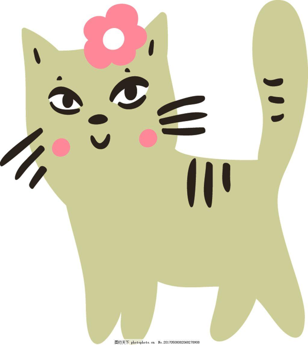 小猫咪卡通动物水果童话小孩子矢量 卡通 矢量 动物 可爱 爱情 素材