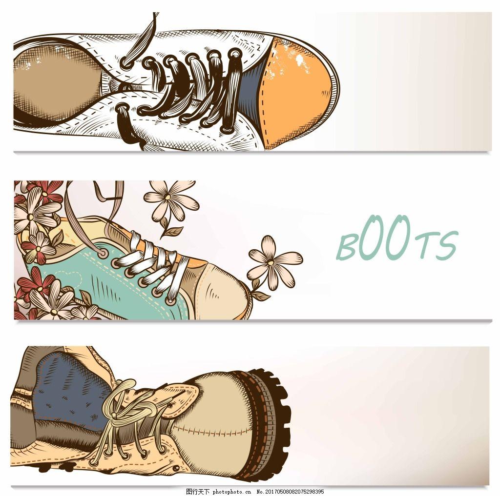 手绘鞋子插画 卡通 手绘 花朵 鞋子